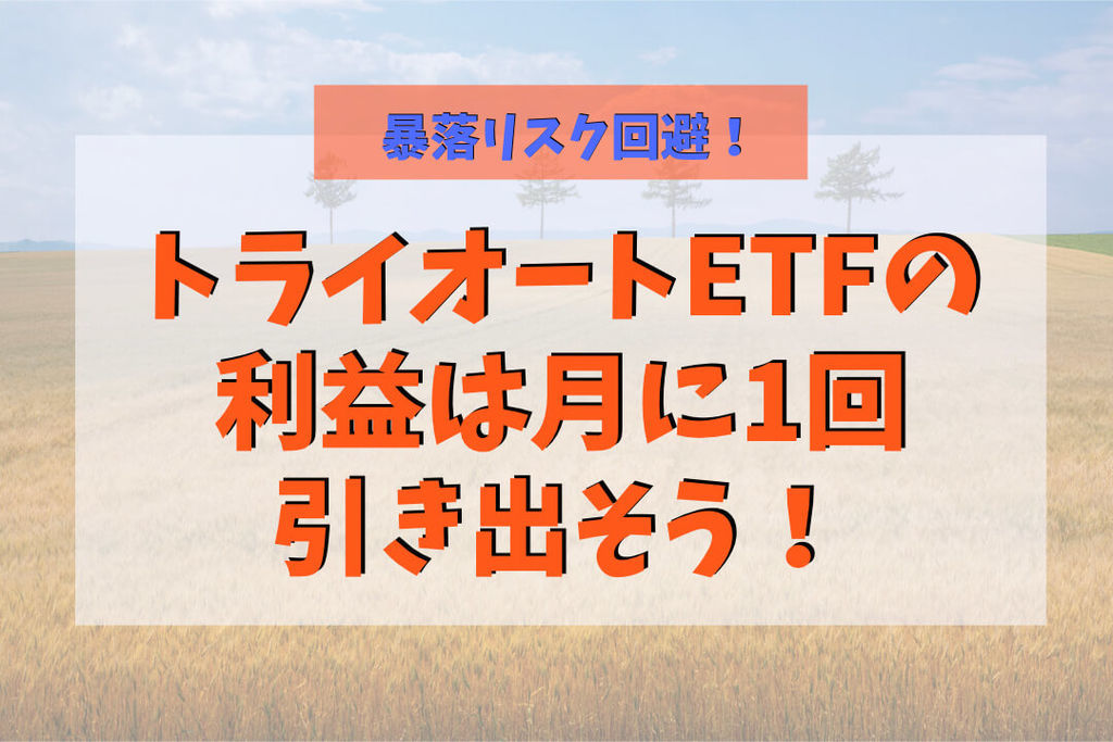 f:id:KazukiTanoue:20180919135402j:plain