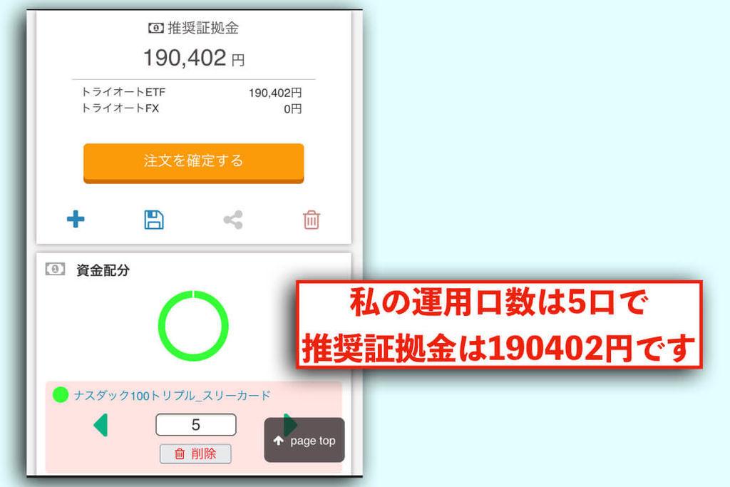 f:id:KazukiTanoue:20180919153405j:plain