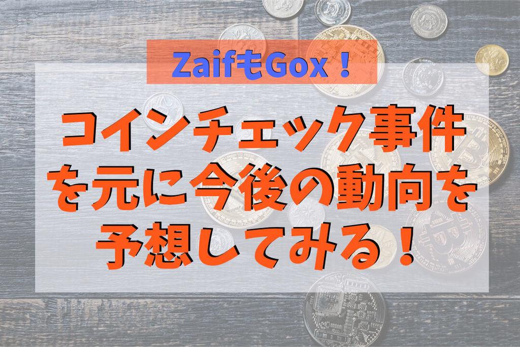 f:id:KazukiTanoue:20180920163129j:plain