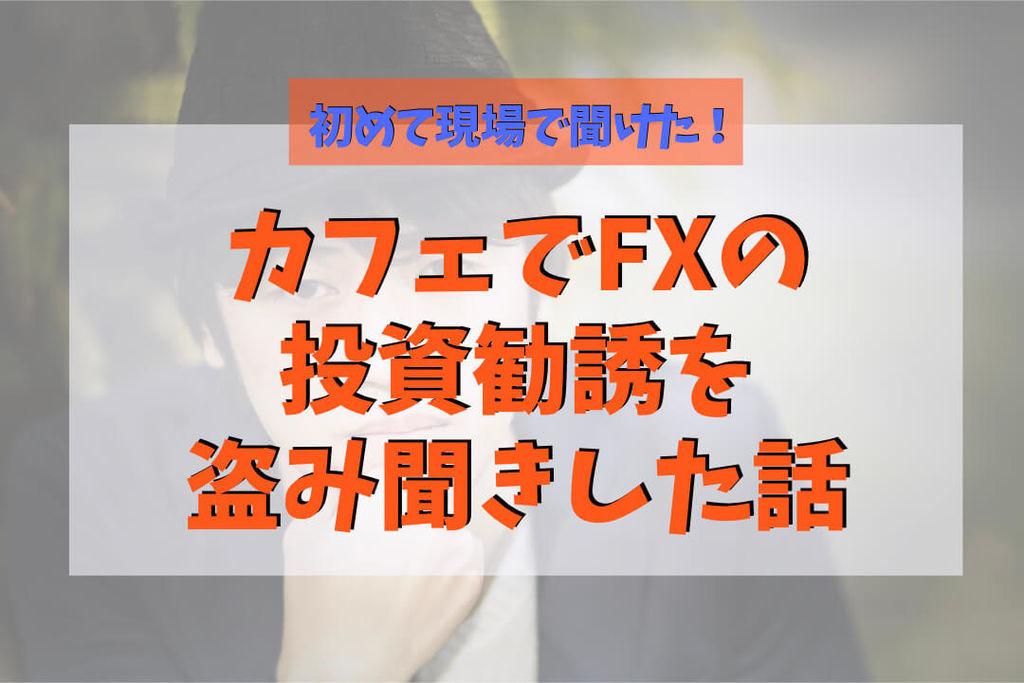 f:id:KazukiTanoue:20180921201842j:plain