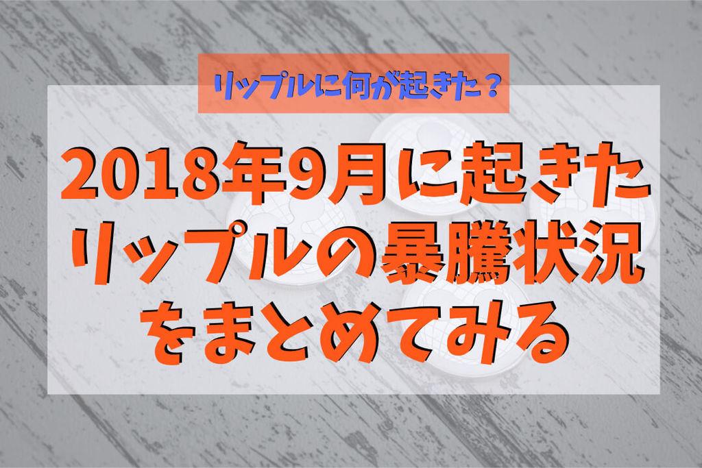 f:id:KazukiTanoue:20180922035424j:plain