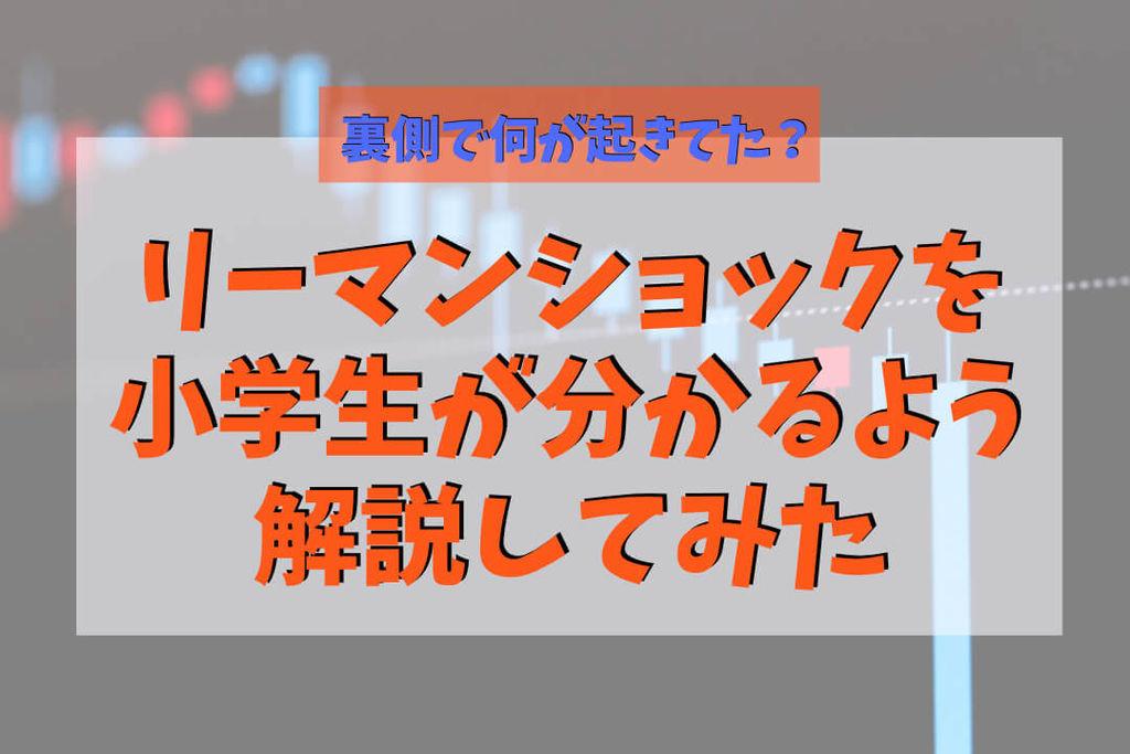 f:id:KazukiTanoue:20180924165144j:plain