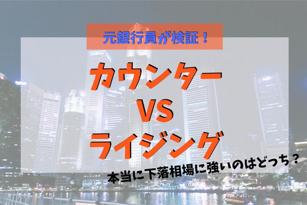f:id:KazukiTanoue:20180925163553j:plain