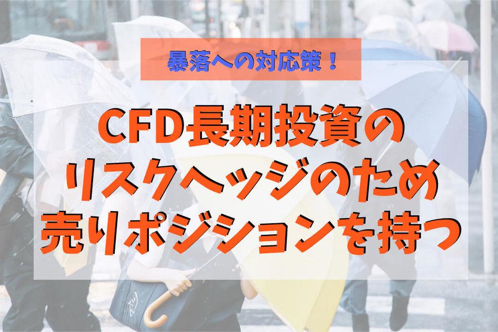 f:id:KazukiTanoue:20180926172825j:plain