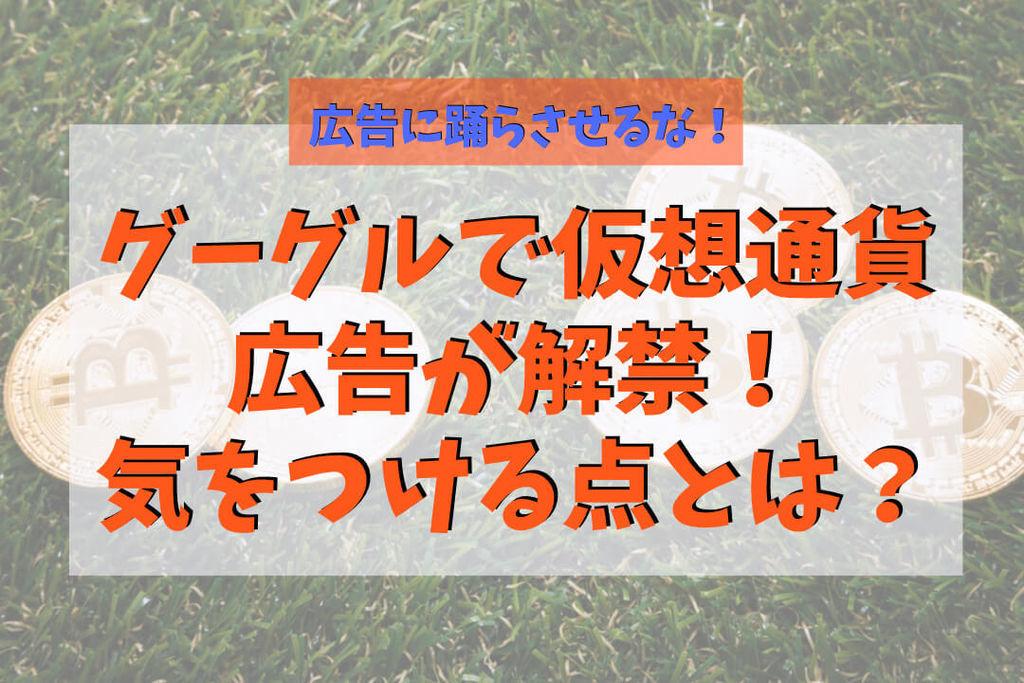 f:id:KazukiTanoue:20180927200053j:plain