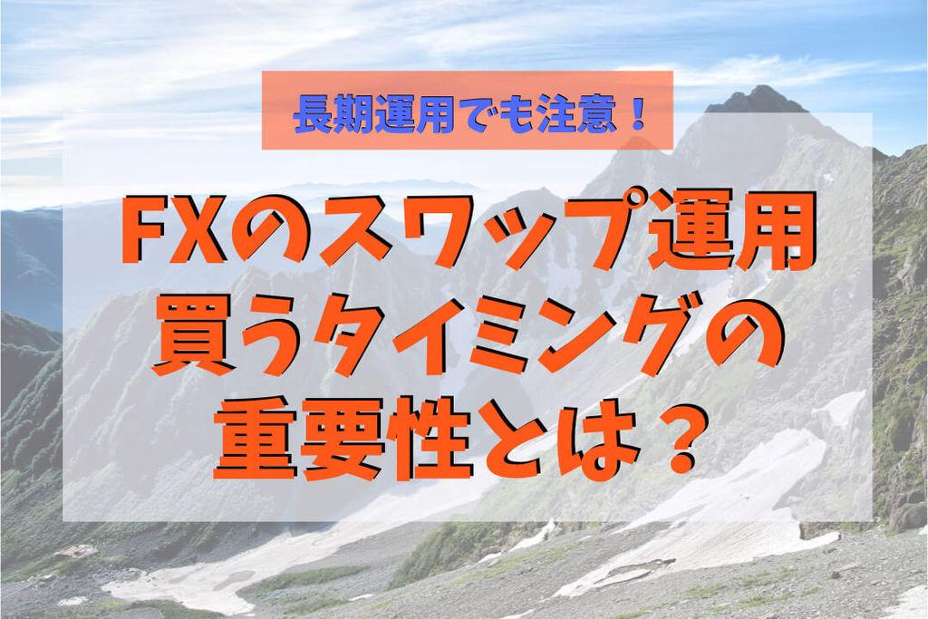 f:id:KazukiTanoue:20180928211723j:plain