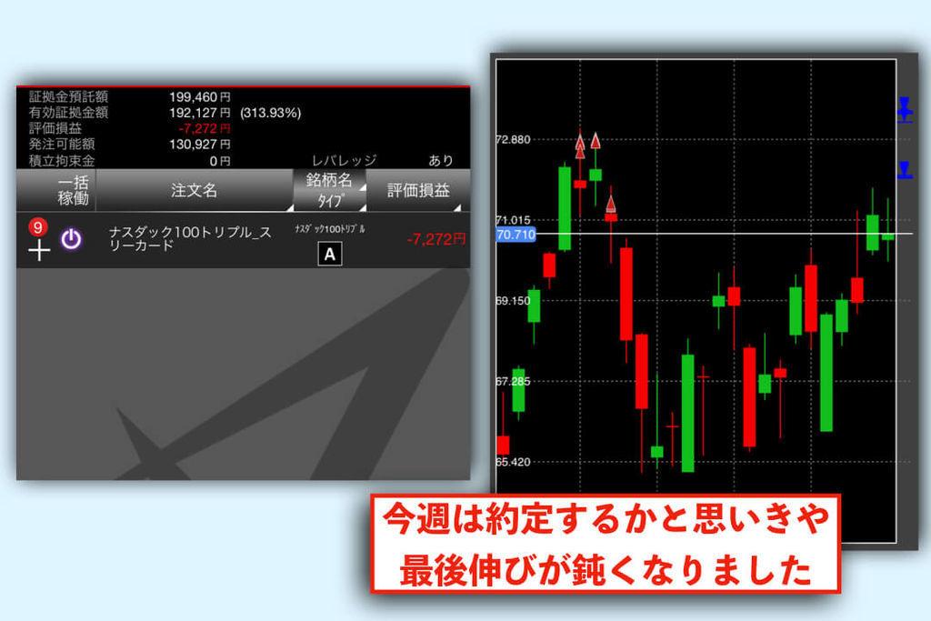 f:id:KazukiTanoue:20180929195954j:plain