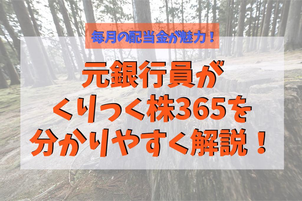 f:id:KazukiTanoue:20180929214416j:plain