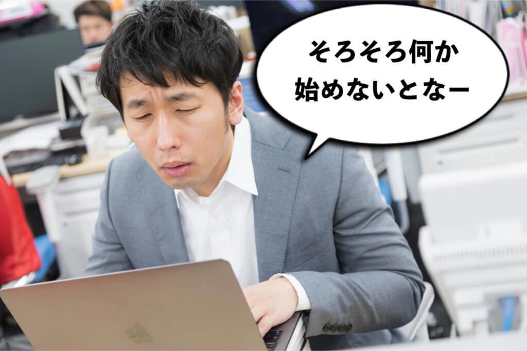 f:id:KazukiTanoue:20180929224007j:plain