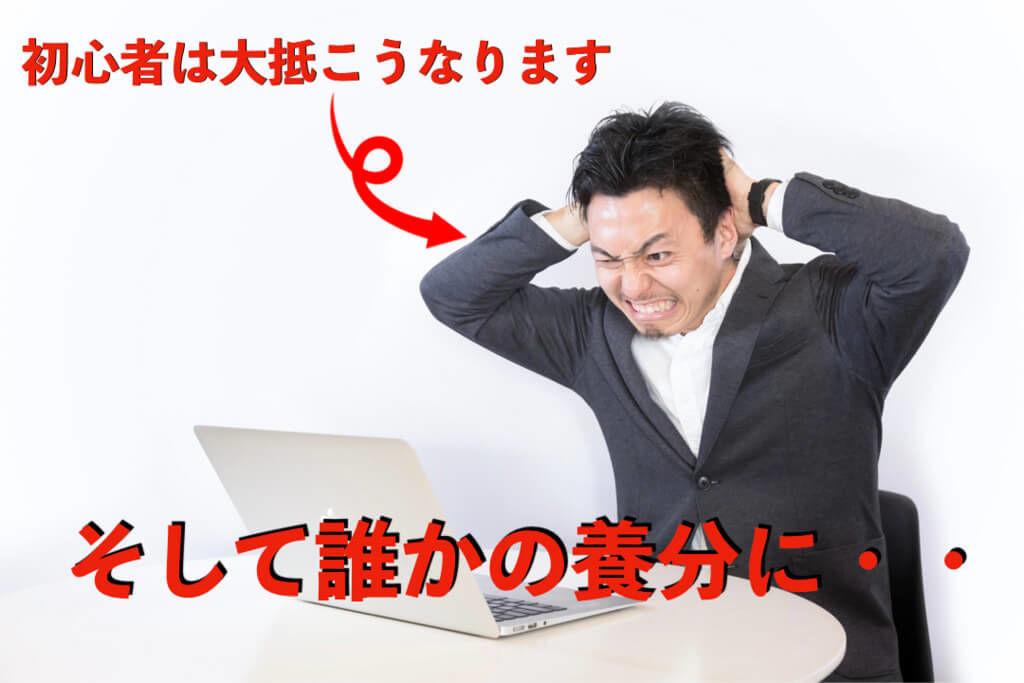 f:id:KazukiTanoue:20180929231036j:plain