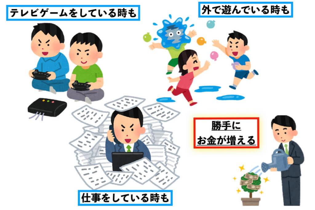 f:id:KazukiTanoue:20180929231102j:plain