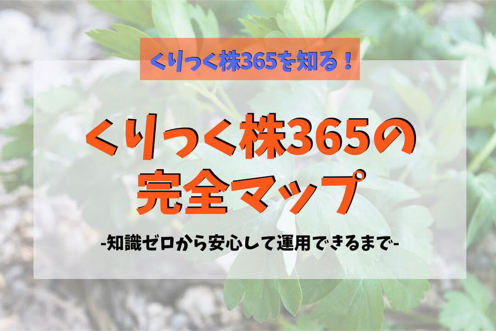 f:id:KazukiTanoue:20180930181906j:plain