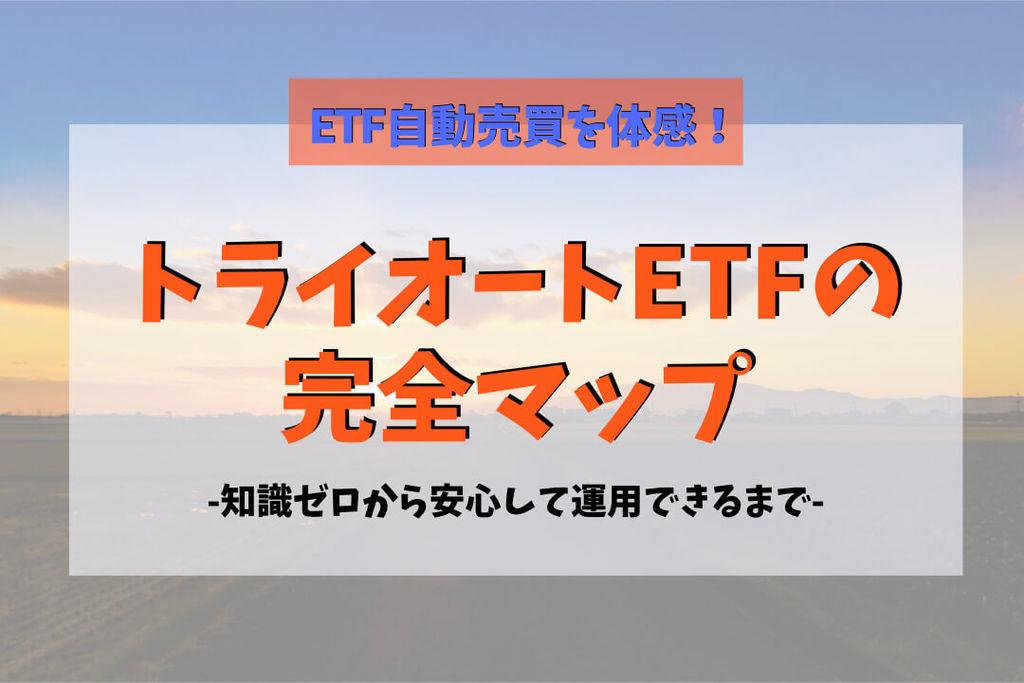 f:id:KazukiTanoue:20181001174249j:plain