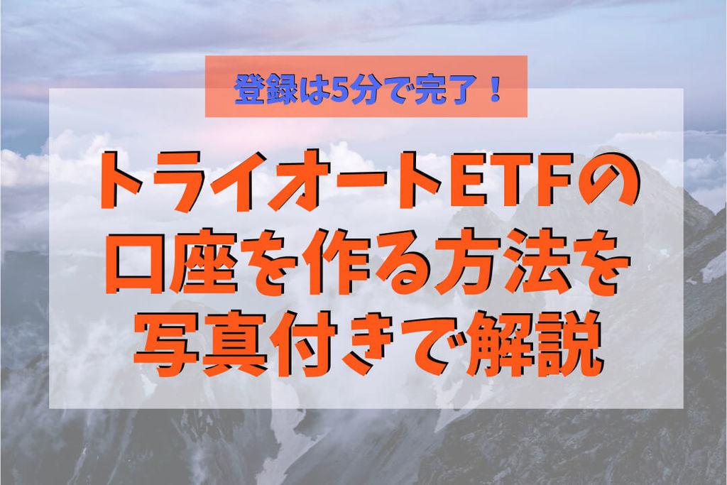 f:id:KazukiTanoue:20181002052405j:plain