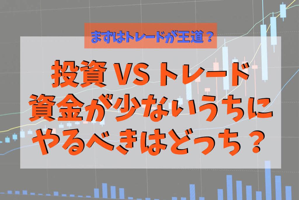 f:id:KazukiTanoue:20181002195015j:plain