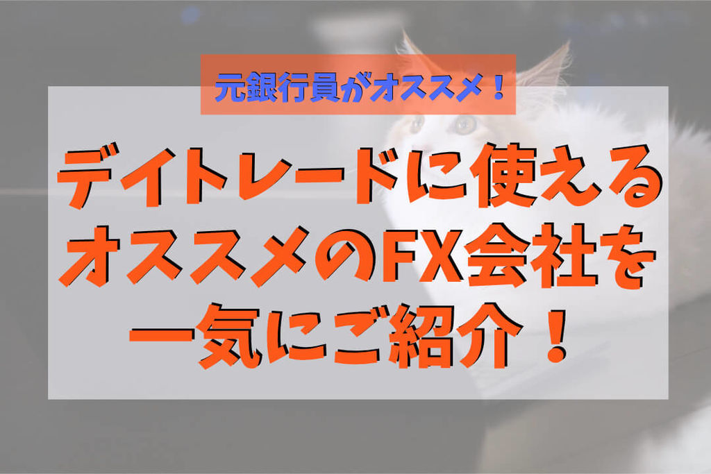 f:id:KazukiTanoue:20181003133309j:plain