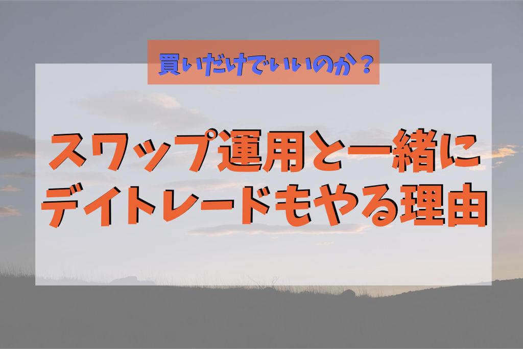 f:id:KazukiTanoue:20181004223406j:plain