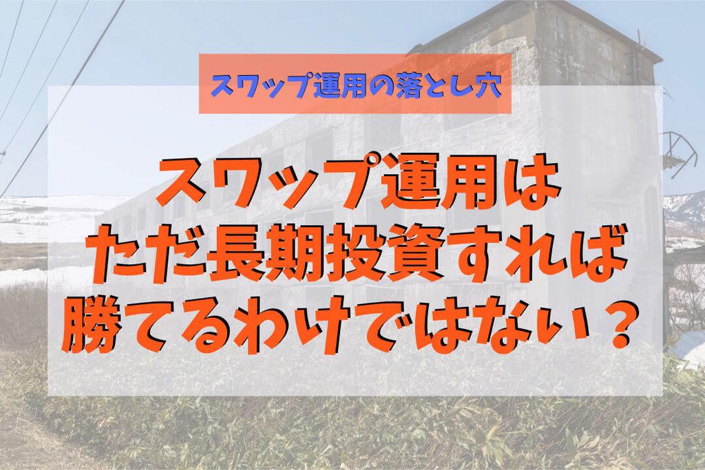 f:id:KazukiTanoue:20181005212621j:plain