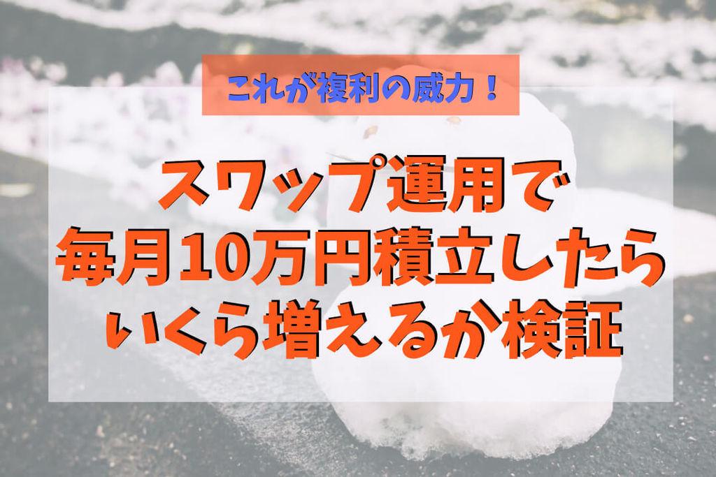 f:id:KazukiTanoue:20181007051801j:plain