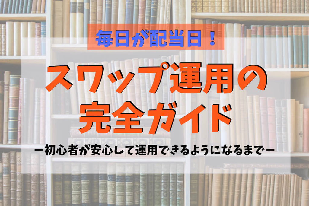 f:id:KazukiTanoue:20181007222103j:plain