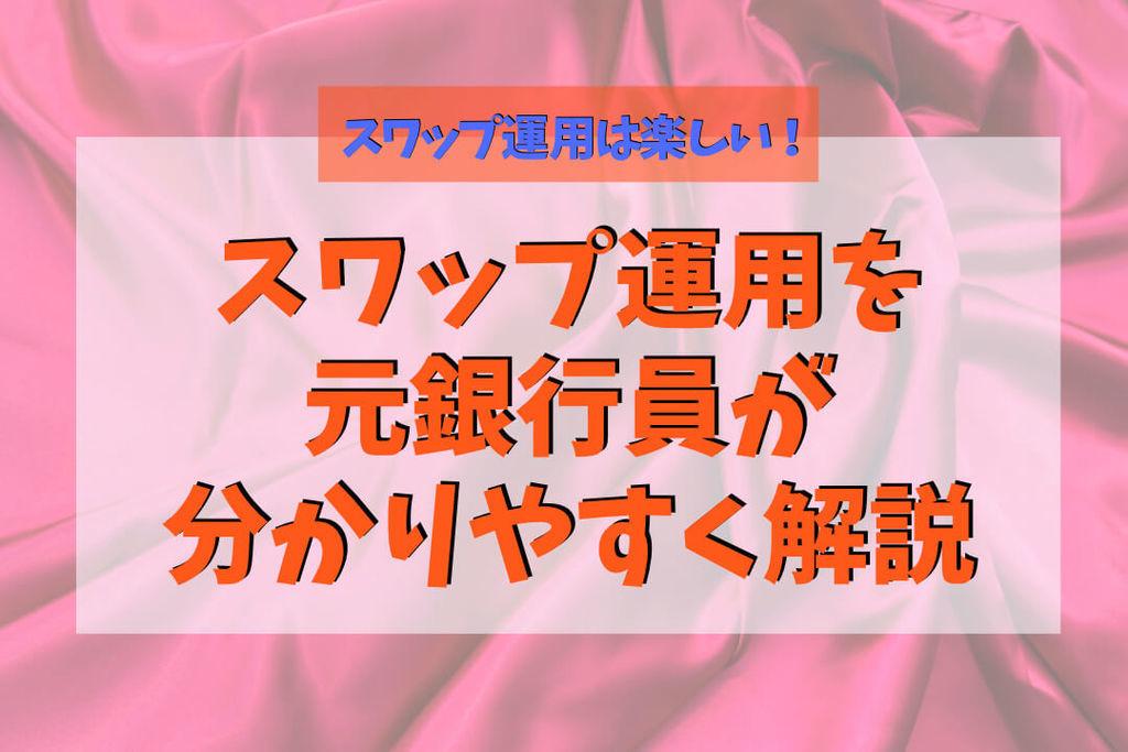 f:id:KazukiTanoue:20181007222933j:plain
