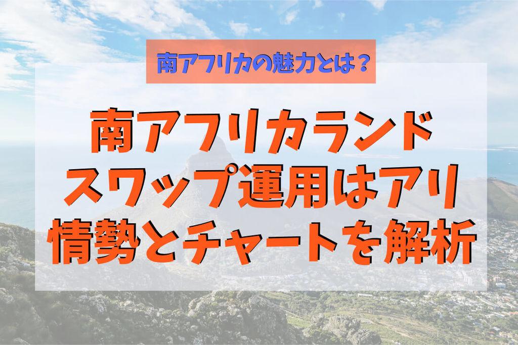 f:id:KazukiTanoue:20181008061124j:plain