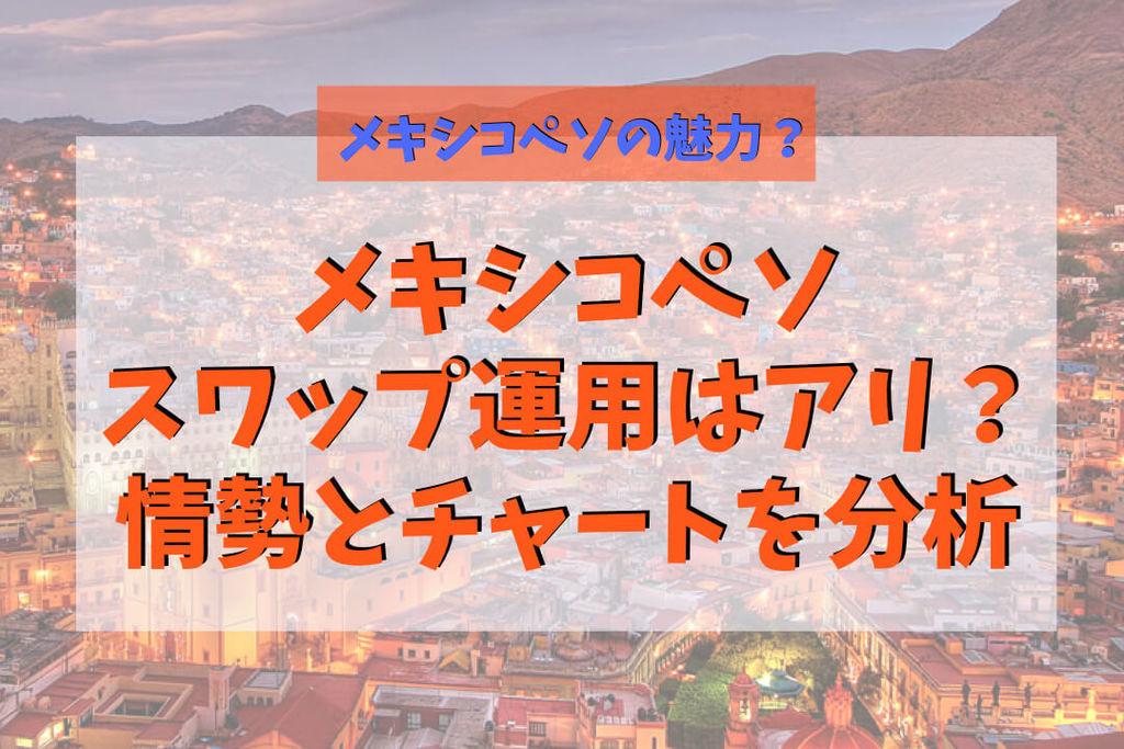 f:id:KazukiTanoue:20181009171141j:plain