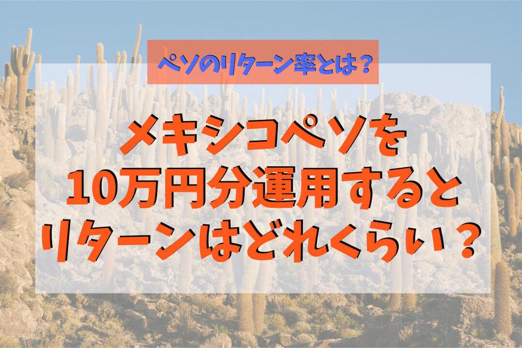 f:id:KazukiTanoue:20181011213701j:plain