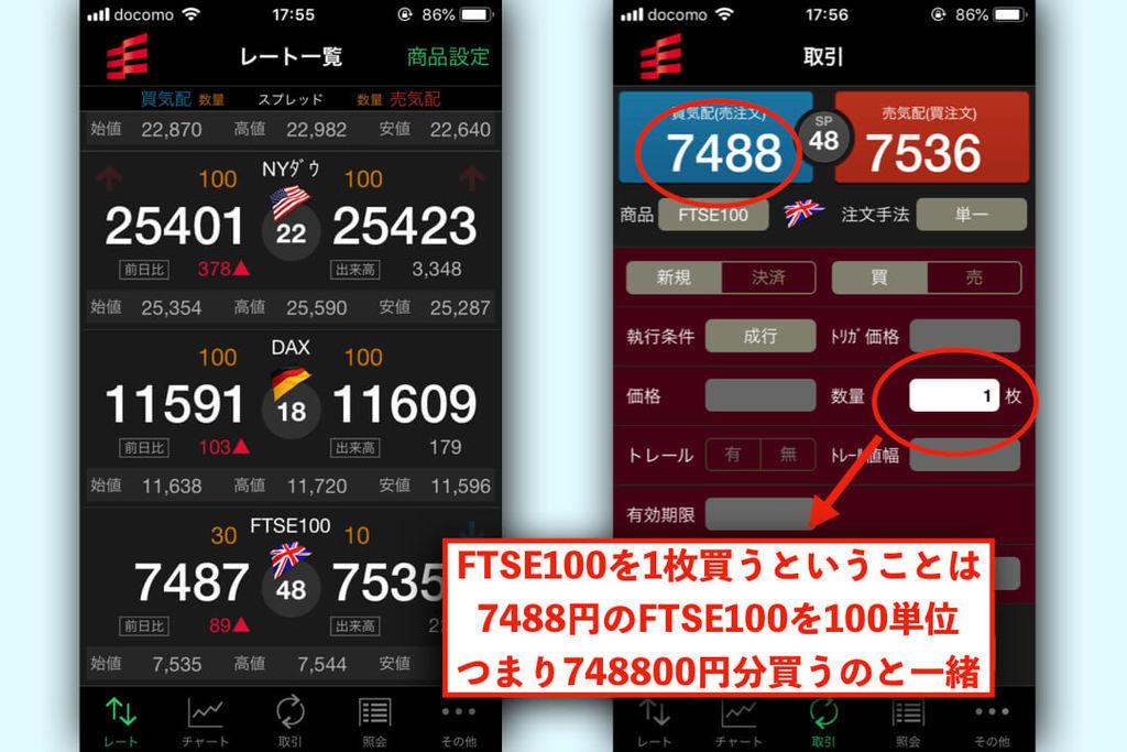 f:id:KazukiTanoue:20181012180314j:plain