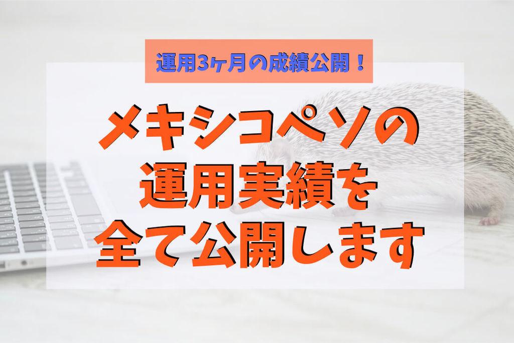 f:id:KazukiTanoue:20181013205044j:plain