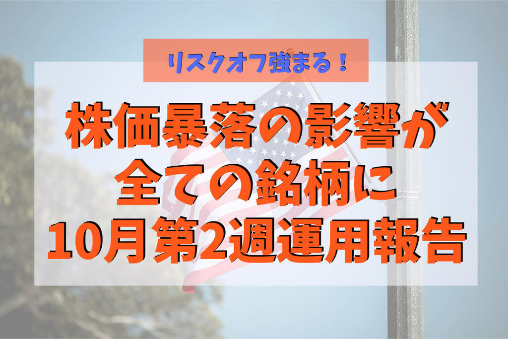 f:id:KazukiTanoue:20181014212141j:plain