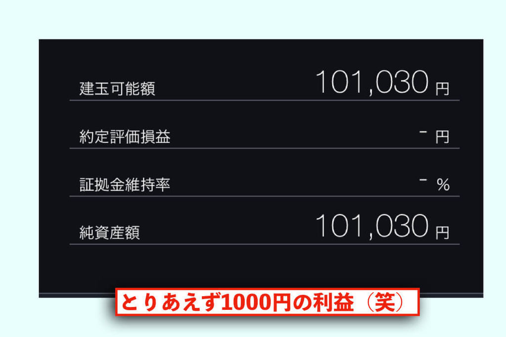 f:id:KazukiTanoue:20181014230107j:plain