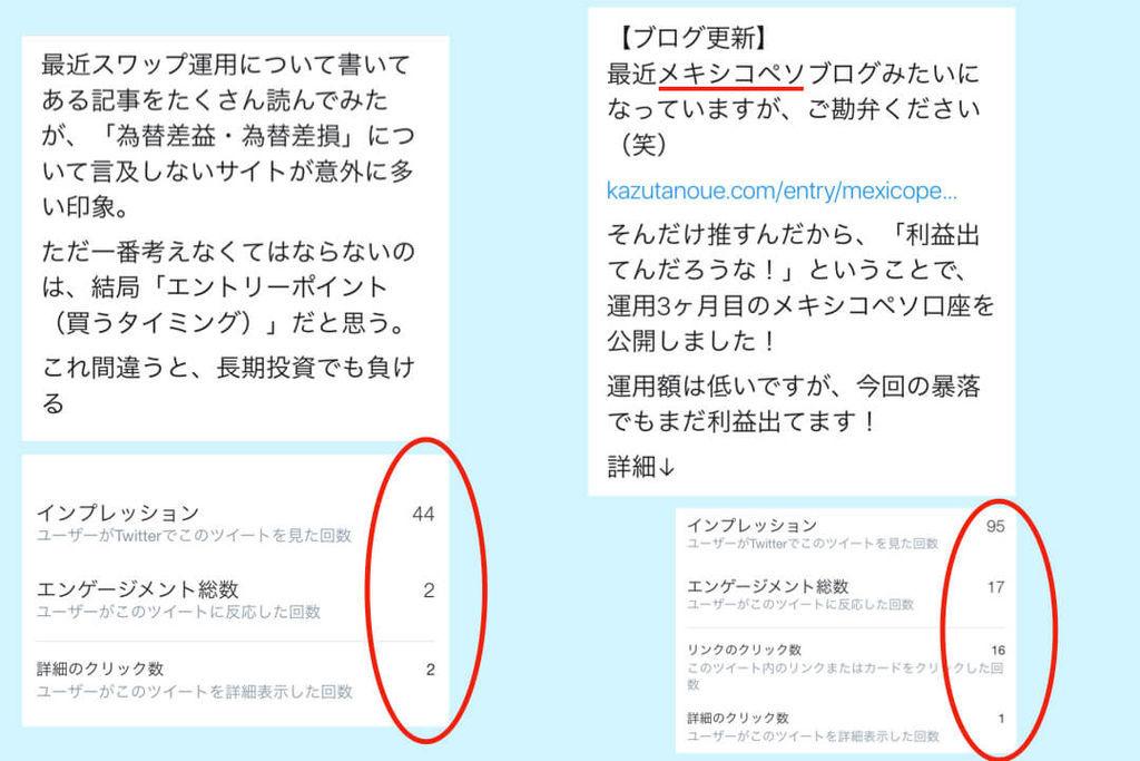 f:id:KazukiTanoue:20181015042350j:plain