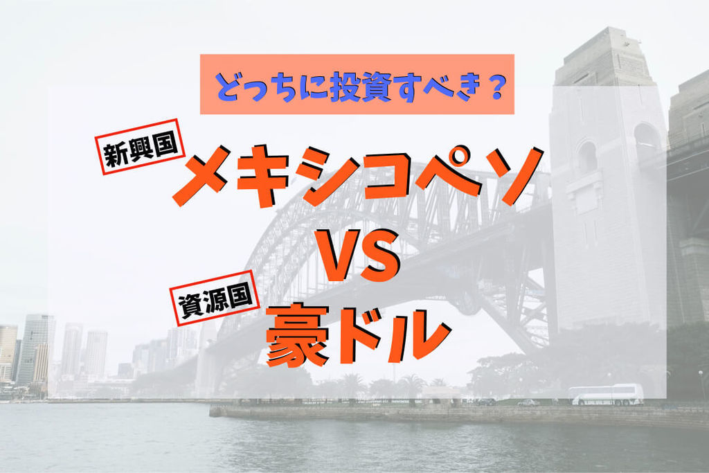 f:id:KazukiTanoue:20181016210437j:plain