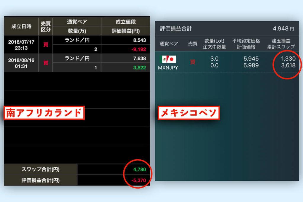 f:id:KazukiTanoue:20181017025822j:plain