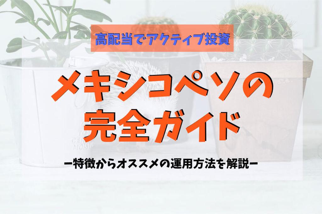 f:id:KazukiTanoue:20181018223707j:plain