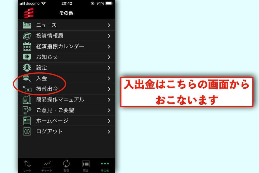 f:id:KazukiTanoue:20181019215445j:plain