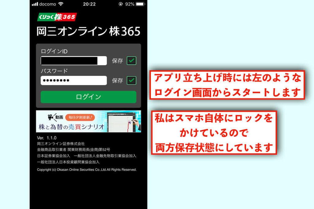 f:id:KazukiTanoue:20181019220555j:plain