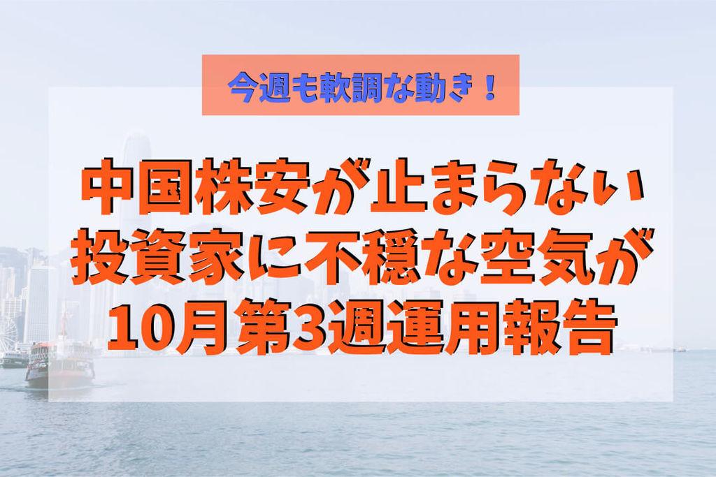 f:id:KazukiTanoue:20181020061217j:plain