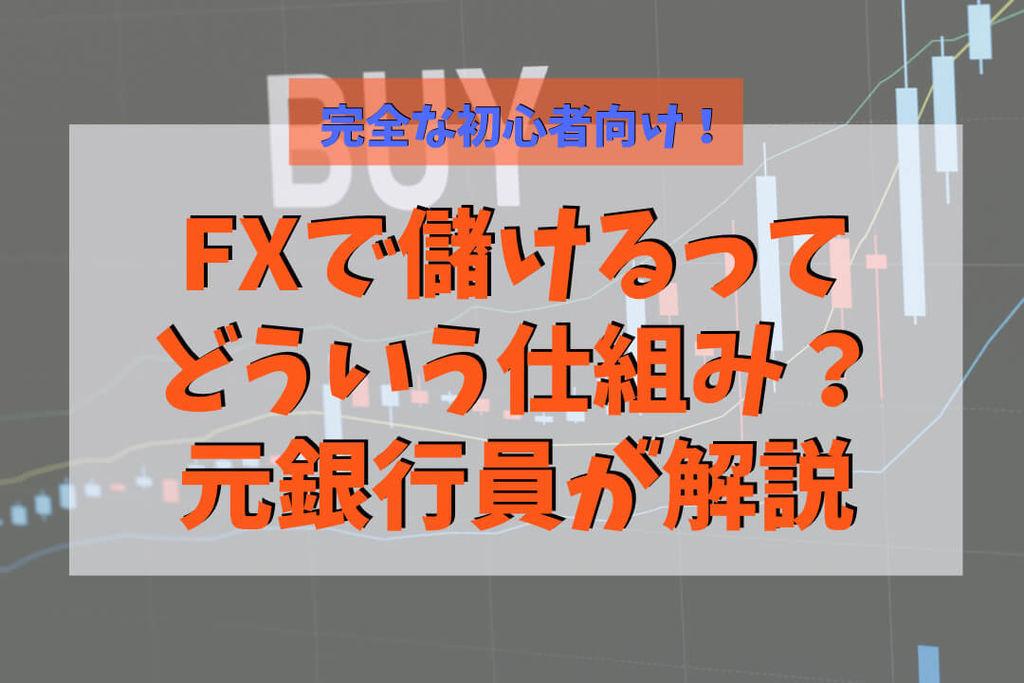 f:id:KazukiTanoue:20181021183934j:plain