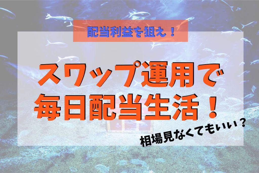 f:id:KazukiTanoue:20181022211300j:plain