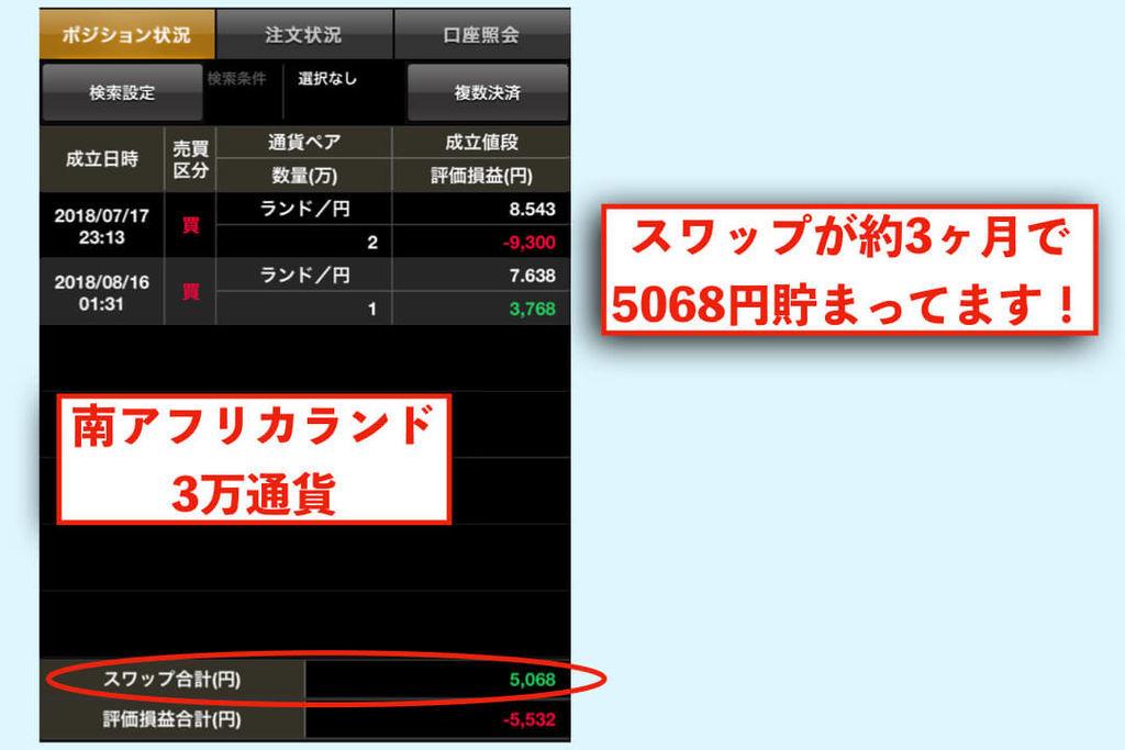 f:id:KazukiTanoue:20181022223430j:plain