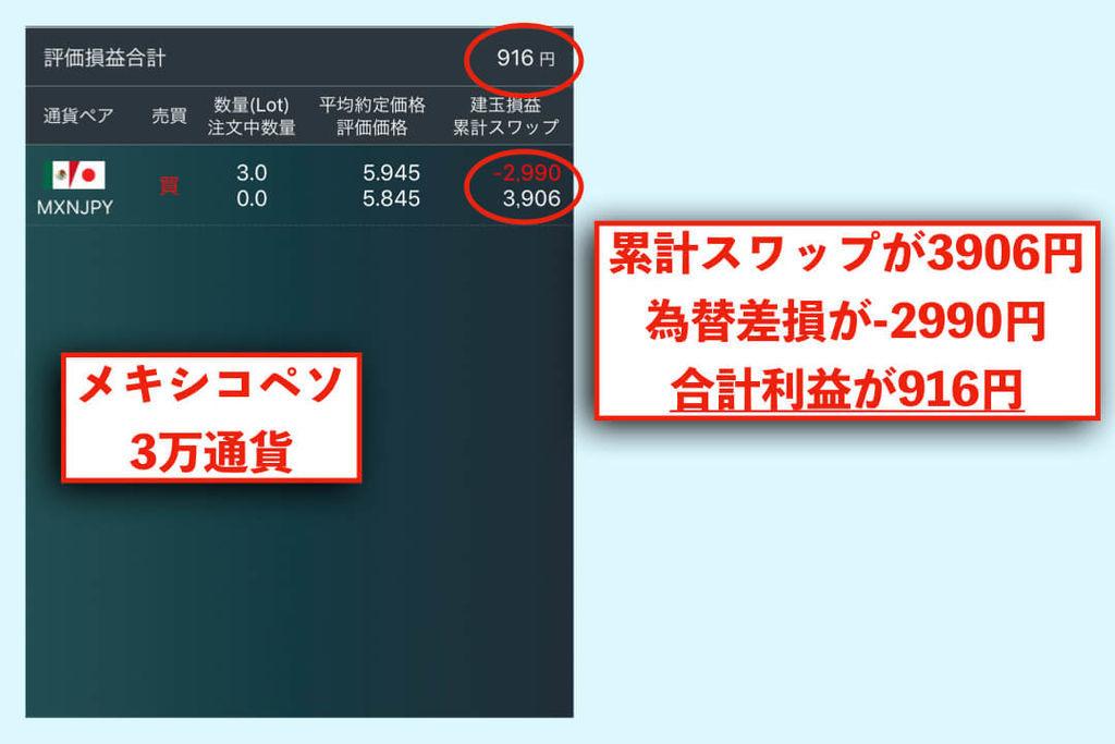 f:id:KazukiTanoue:20181022225236j:plain