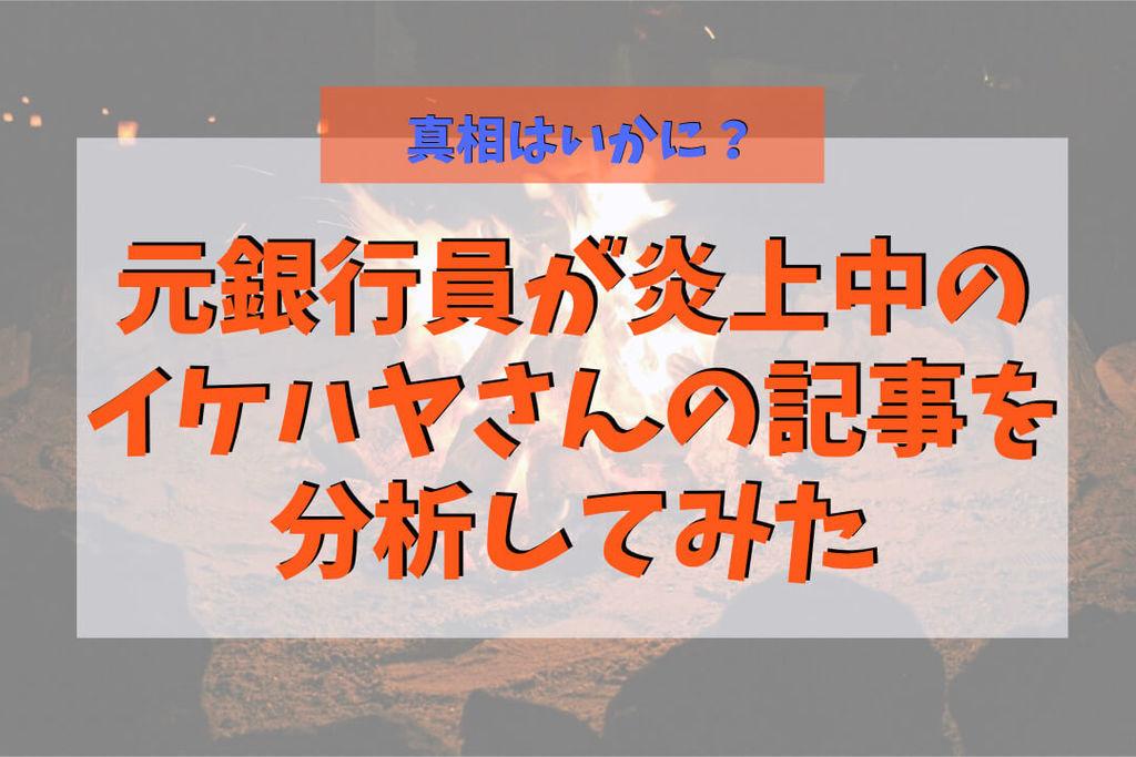 f:id:KazukiTanoue:20181024203100j:plain