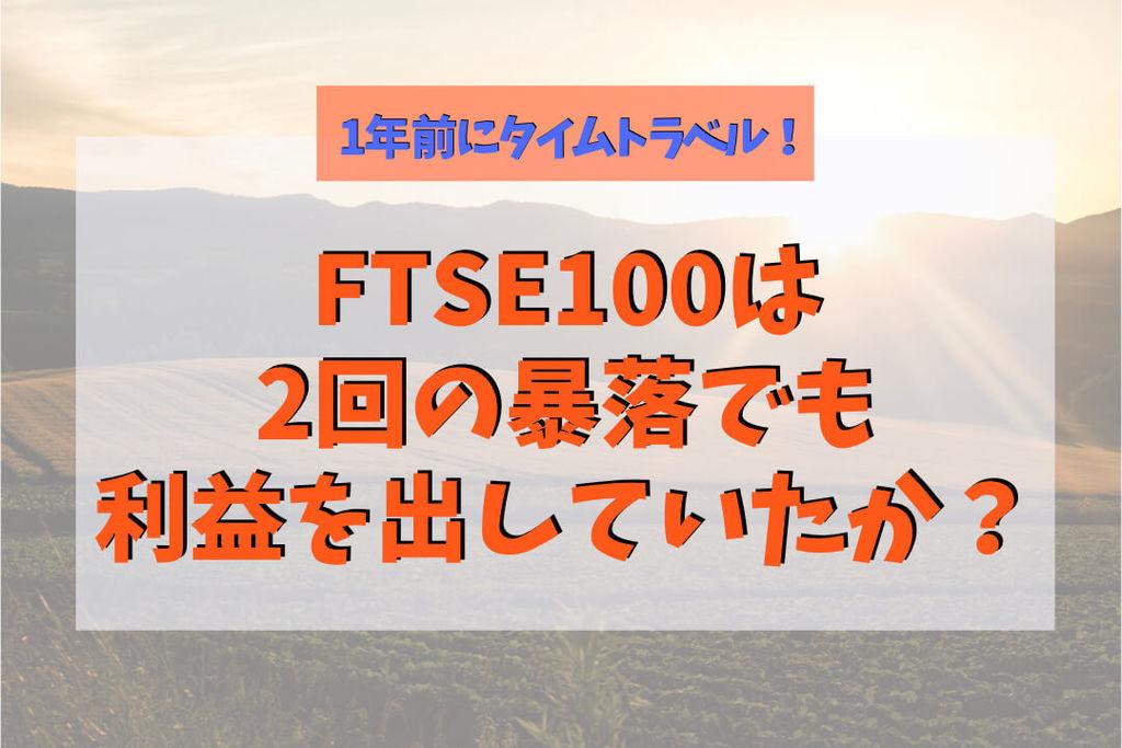 f:id:KazukiTanoue:20181025203657j:plain