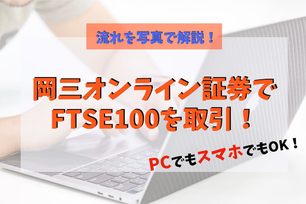f:id:KazukiTanoue:20181026174722j:plain