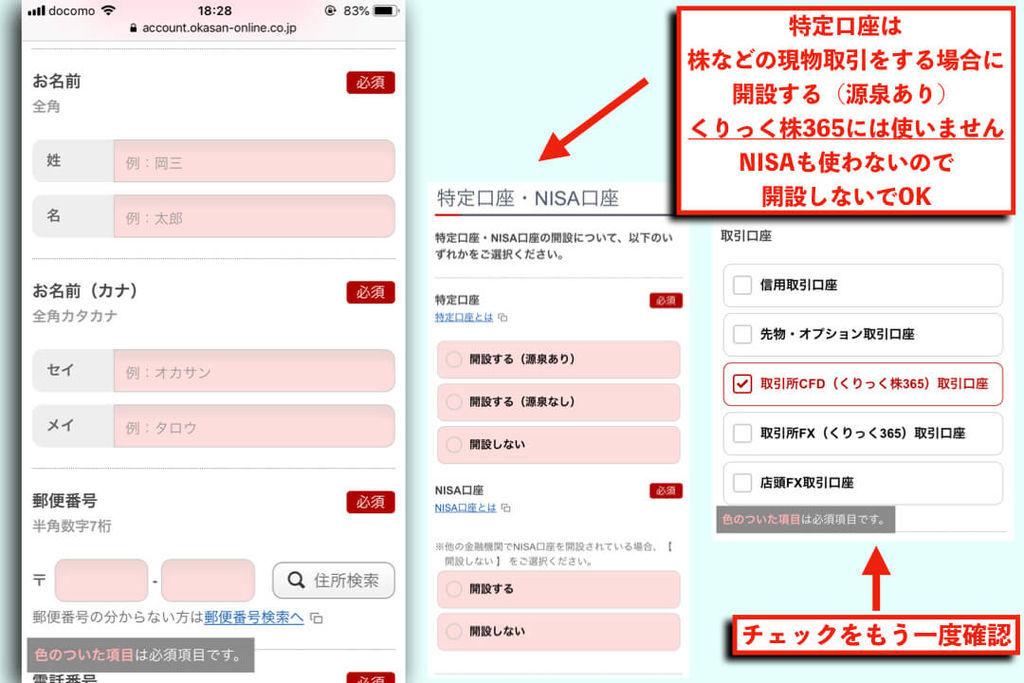 f:id:KazukiTanoue:20181026184233j:plain