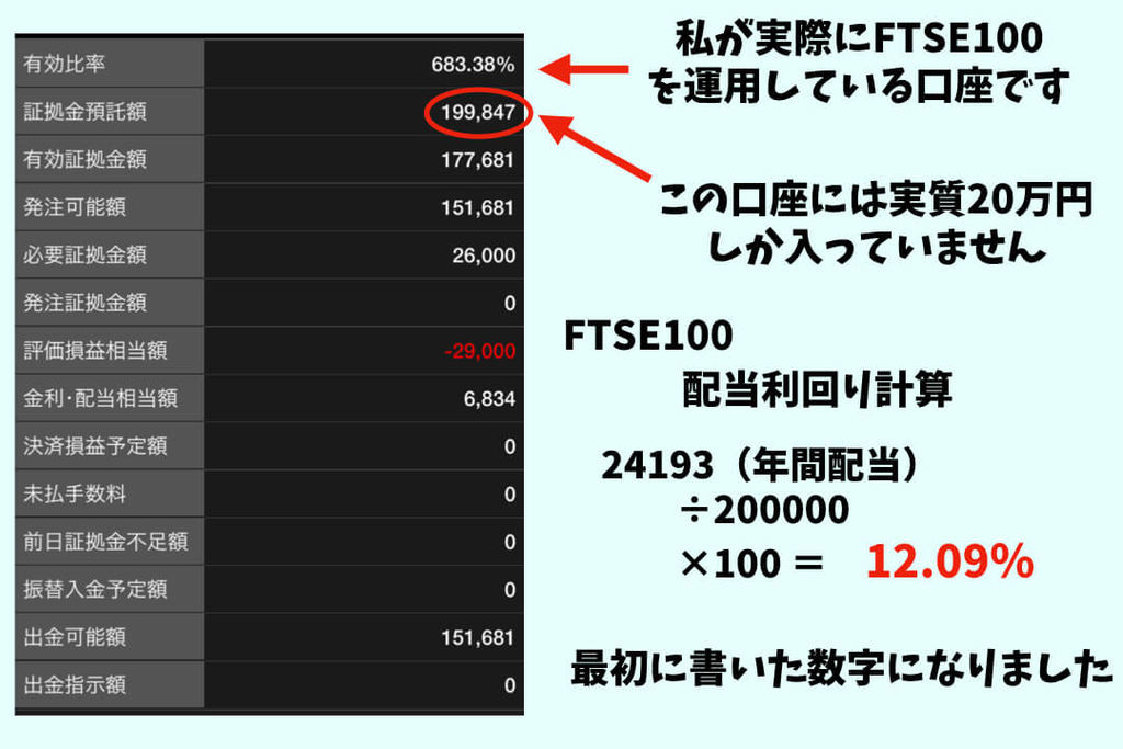 f:id:KazukiTanoue:20181027180443j:plain