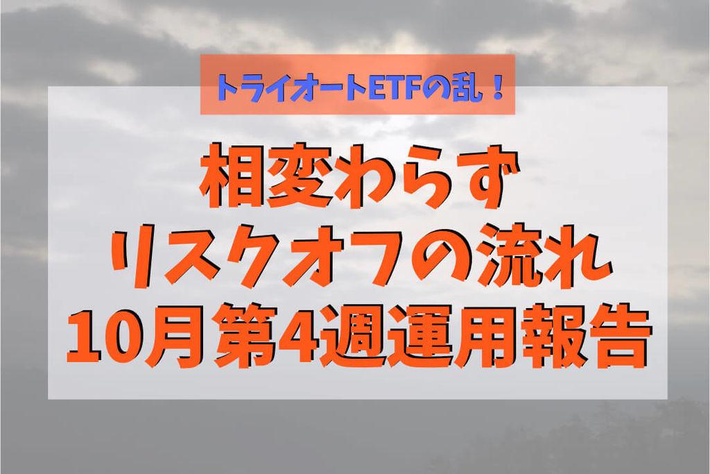 f:id:KazukiTanoue:20181027232852j:plain
