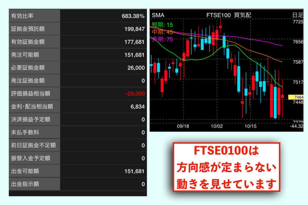 f:id:KazukiTanoue:20181028013133j:plain